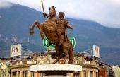دعوت از مقدونیه برای پیوستن به ناتو