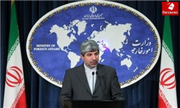 واکنش وزارت خارجه ایران به بیانیه گروه هشت