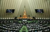 مجلس با اختصاص یارانه اهدایی مردم به امور خیرخواهانه موافقت کرد