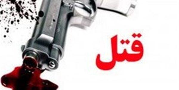 قتل قهرمان به ضرب گلوله+عکس
