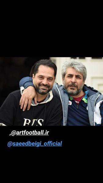 دوست فوتبالی امیر غفارمنش + عکس