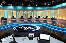 نظر مردم درباره مناظرات انتخاباتی 1400