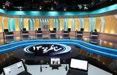 برگزاری مناظره سوم با موضوع «دغدغههای مردم»
