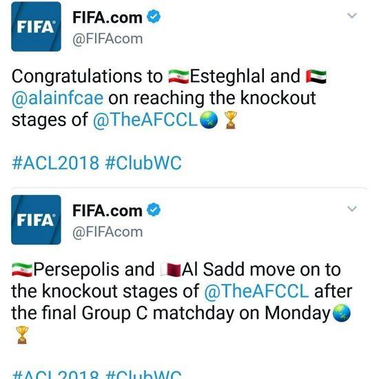 توییتر فیفا صعود سرخابی ها را تبریک گفت