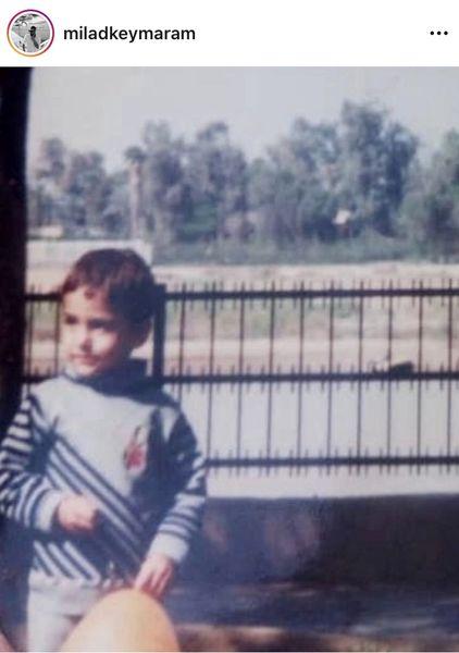 کودکی های میلاد کی مرام + عکس