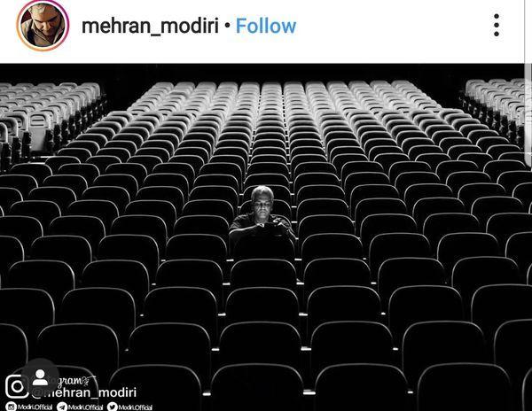 تمرکز مهران مدیری قبل از کنسرت+عکس
