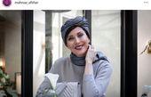 جواهر درخشان ایرانی مراسم آرمانی در پاریس+عکس