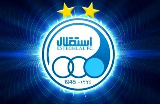 حسابهای مالی باشگاه استقلال مسدود شد