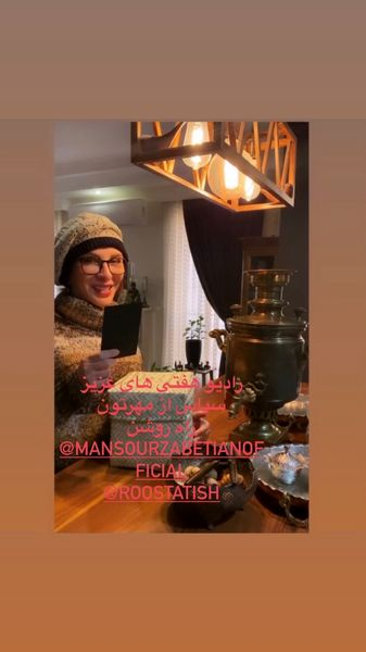 افسانه بایگان در خانه اش + عکس