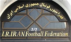 بیانیهای  بسیار عجیب روی سایت فدراسیون فوتبال+عکس