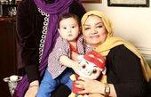 بازیگر بوی باران در کنار پسر و مادرش + عکس