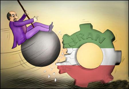 کاریکاتور خیانت دولتیها به اقتصاد ایران