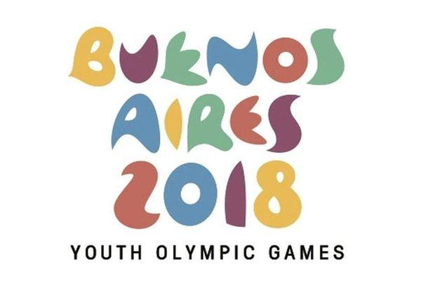 تعداد سهمیههای نهایی ایران در المپیک جوانان مشخص شد