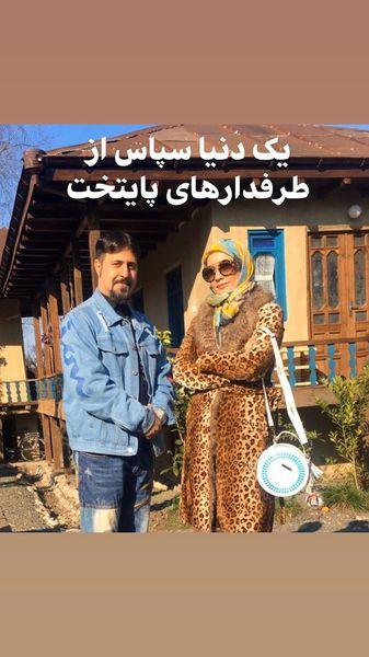 تشکر فهیمه پایتخت از طرفدارانش + عکس