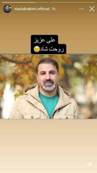 استوری دانیال حکیمی برای درگذشت علی سلیمانی + عکس