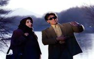 گذشته های دور مرجانه گلچین با بازیگر مشهور + عکس
