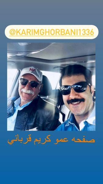 هومن حاجی عبداللهی و بازیگر شمالی معروف + عکس