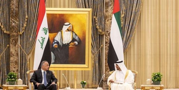 درهای عراق بر روی شرکتهای امارات باز است