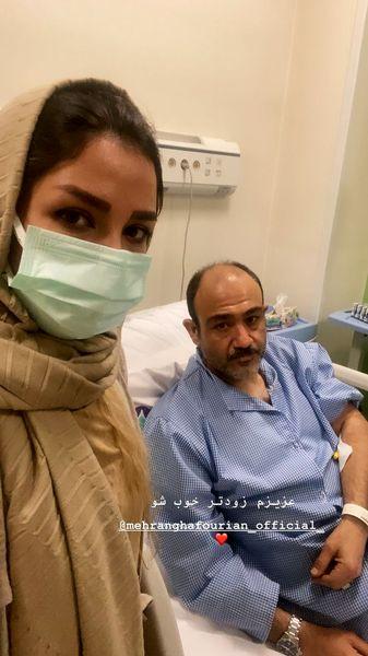 مهران غفوریان هم در بیمارستان بستری شد + عکس