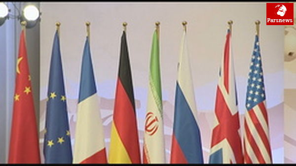 مذاکرات استانبول برای بررسی دیدگاههای ۱+۵ و ایران