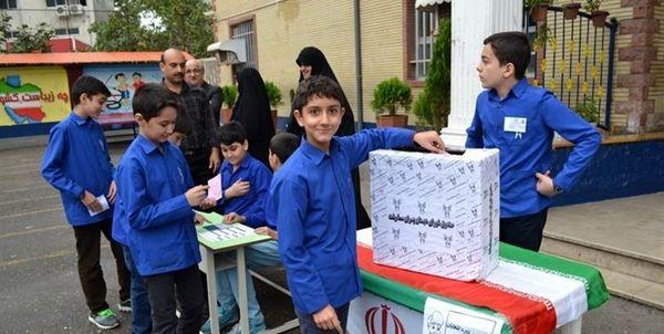 مشارکت ۱۰ میلیون دانشآموز در انتخابات شوراهای دانشآموزی