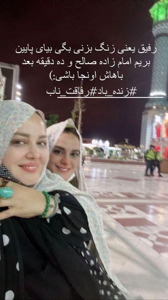 بهاره رهنما و دوستش در امامزاده صالح + عکس
