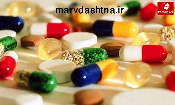 داروی نایابی که هر روز گرانتر میشود