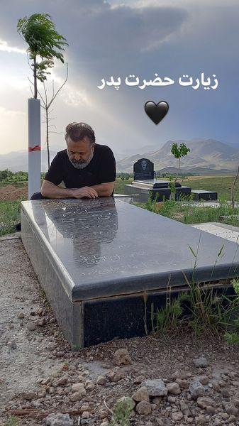 علی صالحی بر سر خاک پدرش + عکس
