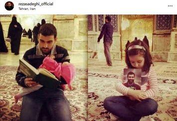 عکس تکان دهنده در صفحه رضا صادقی