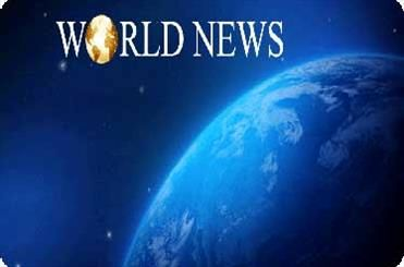 عناوین مهمترین خبرهای شب گذشته جهان