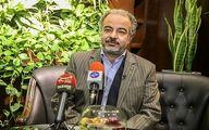 چرا سعید آقاخانی این نام عجیب را برای سریال نوروزی اش انتخاب کرد؟! + عکس