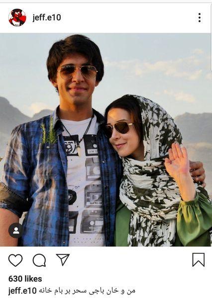 سحر جعفری جوزانی و برادر ناتنی اش + عکس