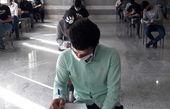 امتحانات پایه نهم به صورت غیرحضوری برگزار شود