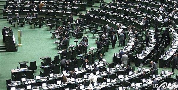 در جلسه علنی 26 اردیبهشت ماه مجلس چه گذشت؟