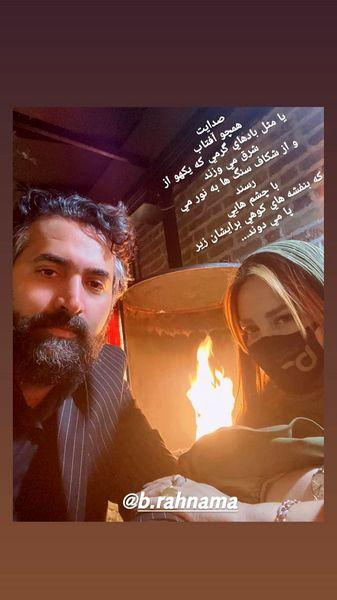 شعر عاشقانه همسر بهاره رهنما + عکس