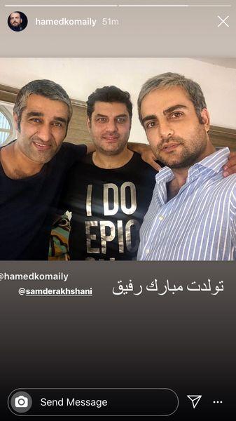 تبریک حامد کمیلی به سام درخشانی+ عکس