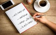 تاثیر نوشتن از احساسات