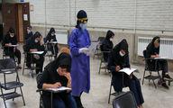 اعلام ضوابط بهداشتی برگزاری کنکور / استقرار ناظران وزارت بهداشت در حوزههای امتحانی