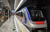آغاز عملیات اجرایی احداث ایستگاه میدان اتریش در خط 10 مترو تهران