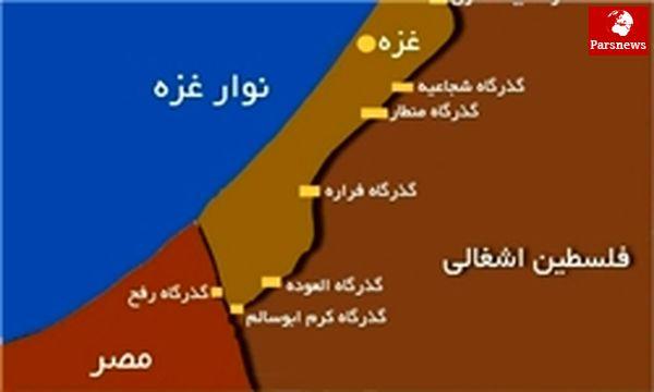 رژیم صهیونیستی گذرگاههای غزه را بست