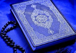 قاریان و حافظ قرآن کریم اجازهنامه شیخ مصری را دریافت کردند