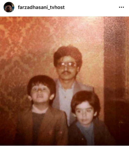 فرزاد حسنی و پدر و برادرش در نوجوانی + عکس