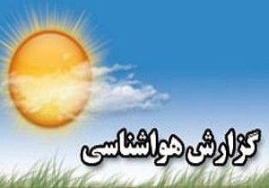 هشدار وقوع سیل در ۱۴ استان 11 و 12 فرورین 1400