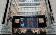 سنگینترین صفهای خرید و فروش سهام در ۲۶ خرداد