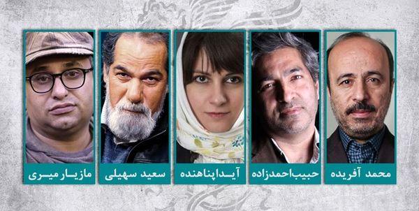 معرفی داوران بخش نگاه نو در سی و هفتمین جشنواره فیلم فجر