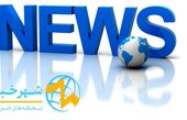 خبر ورزشی فوری چیست؟ انواع خبر ورزشی