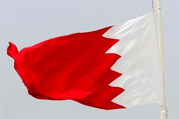 استعفای کابینه بحرین