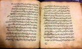 کشف نسخه ای نادر از قرآن کریم در مسکو
