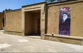 بیت امام خمینی (ره) در خمین + تصاویر