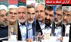 گزارش مناظره فرهنگی واجتماعی ۸ نامزد انتخابات